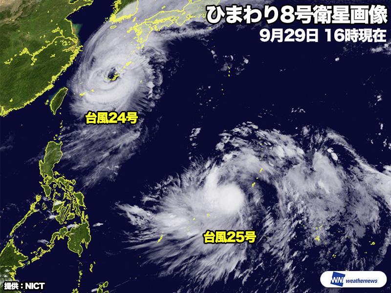 台風25号(コンレイ)発生 24号の後を追い、西に進みながら発達 ...