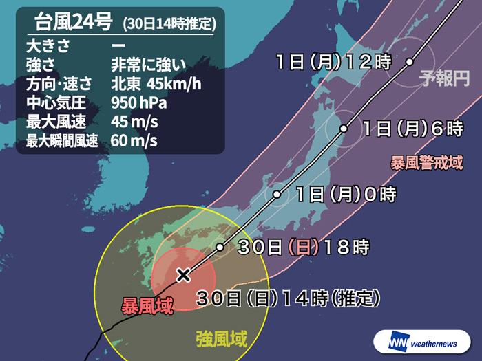 台風24号 四国も暴風域に 夕方以...