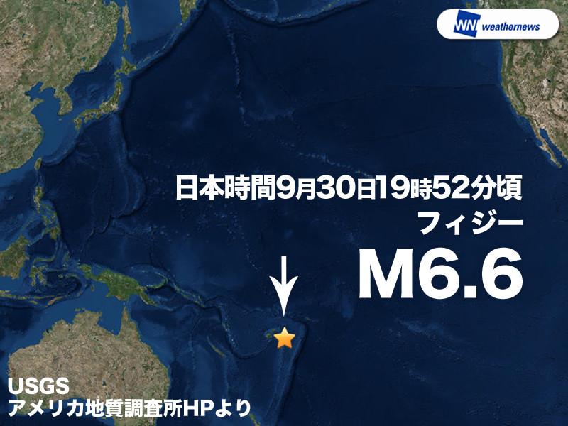 フィジーでM6.6の地震 津波の心...
