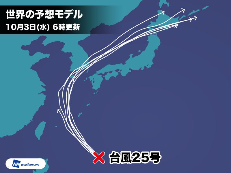 台風25号2018の沖縄への影響は?飛行機やフェリー欠航の情報 ...