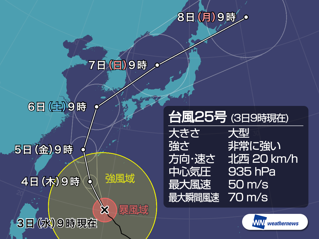 https://smtgvs.weathernews.jp/s/topics/img/201810/201810030065_top_img_A.png?1538532181
