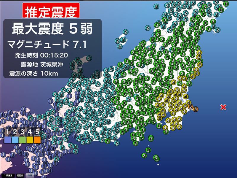 地震 速報 今日 緊急