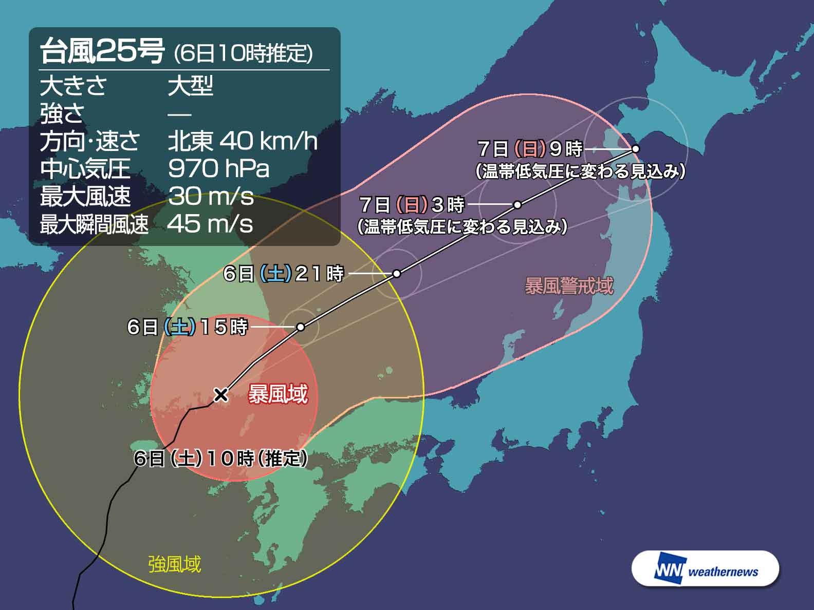台風25号 韓国に上陸 日本では暴風と気温上昇に注意