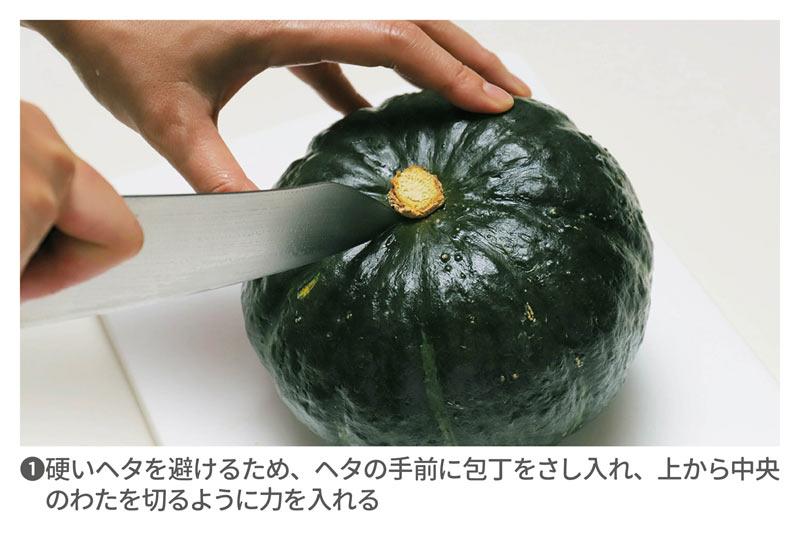 レンジ かぼちゃ 丸ごと