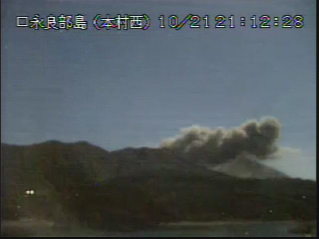火山>口永良部島で小規模な噴火...