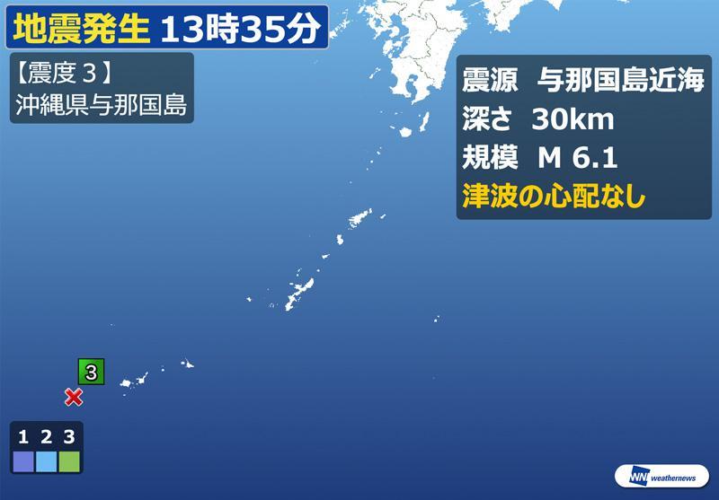 県 ニュース 沖縄