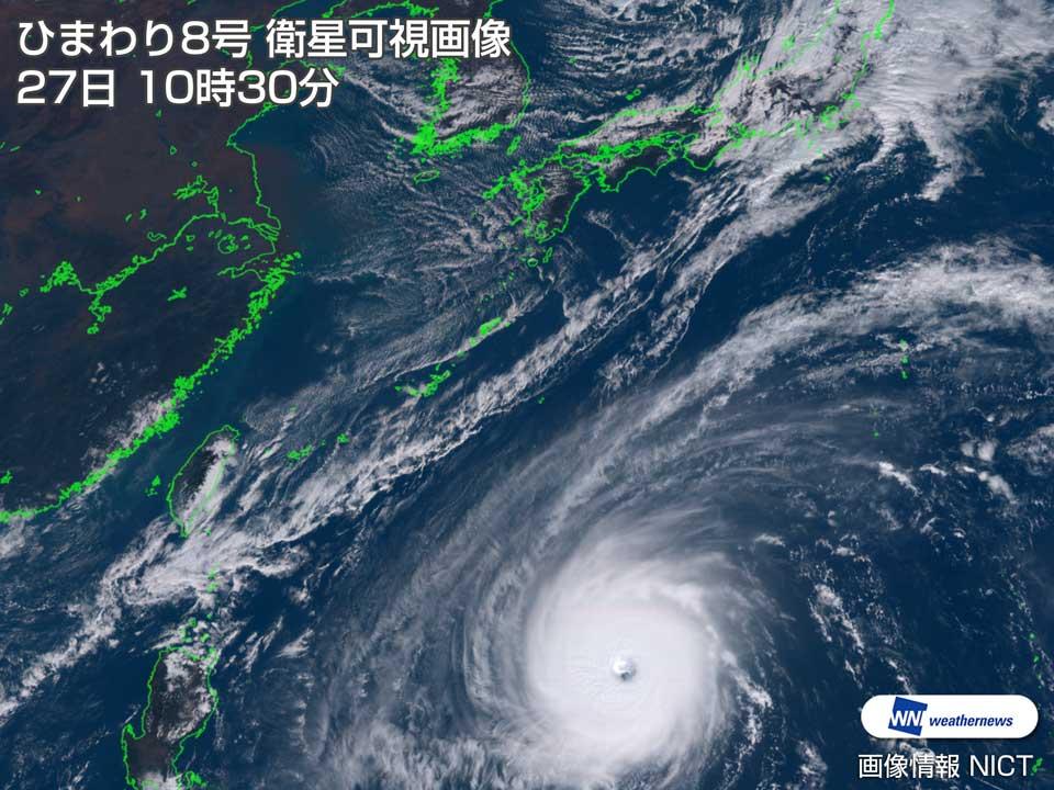 衛星画像>夏の渦と冬の渦が隣り合わせ - ウェザーニュース