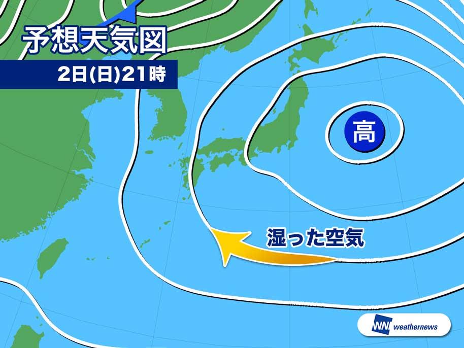 12月2日(日) 西日本から天気は下り坂 - ウェザーニュース