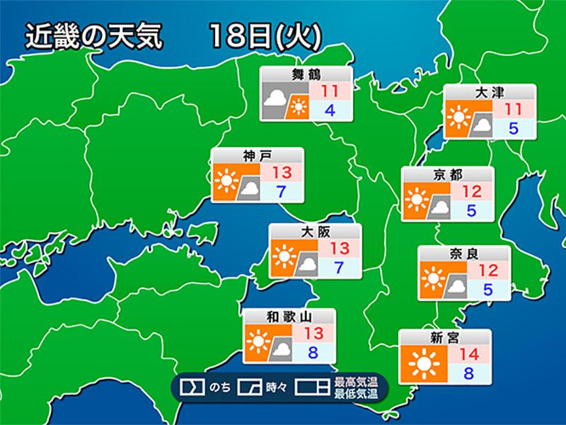 明日 の 天気 川崎 【一番当たる】川崎市多摩区の最新天気(1時間・今日明日・週間)