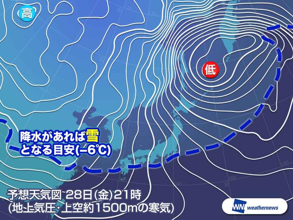 年末寒波>大雪に警戒 名古屋な...