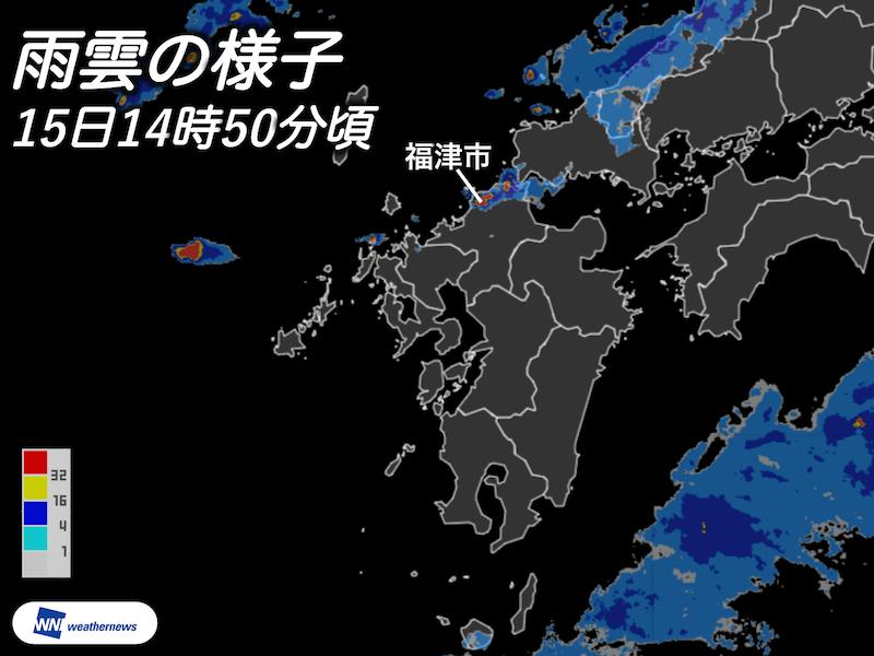 福岡 天気