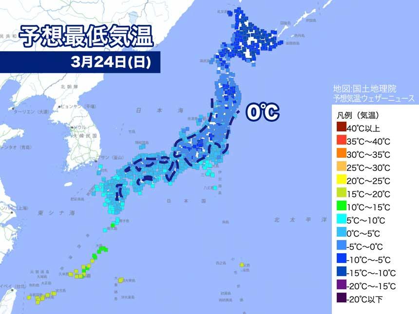 週間 天気 大阪
