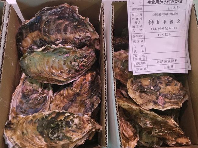 保存 牡蠣 殻 付き