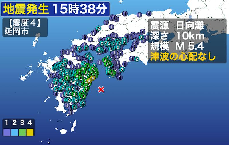 宮崎 最新 ニュース