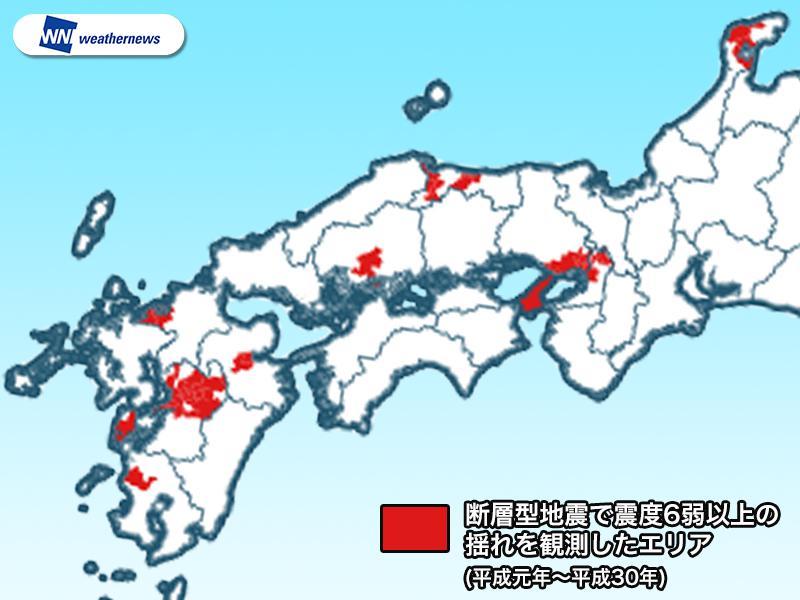 いつ 南海 トラフ 地震