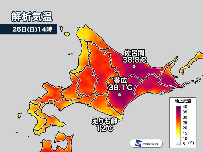 位 昨日 度 場所 最高 一 20 観測 は 本州 の 気温 した を 気象庁
