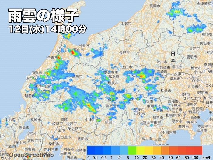 関東甲信や東海の内陸部で雨雲発達中 夕方にかけて雷雨に注意 ...