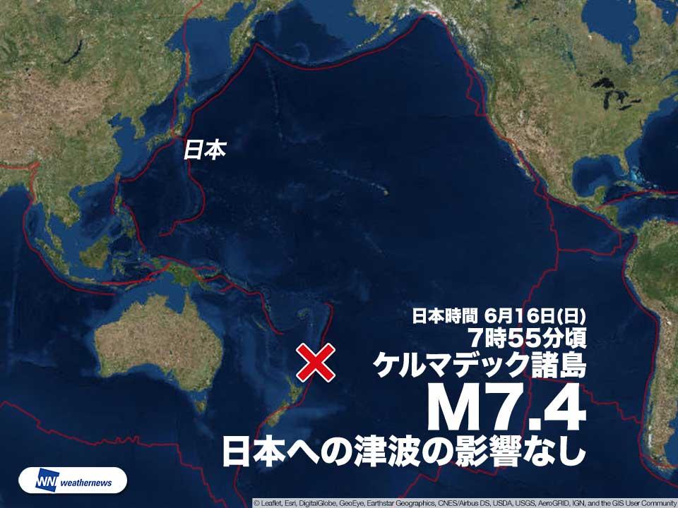 津波 ニュージーランド付近でM7.4の地震 日本への津波の影響なし