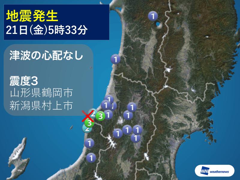 村上 市 地震