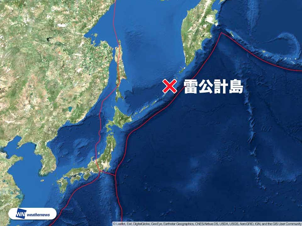 千島列島の雷公計島(ライコーク)が噴火 噴煙1万メートル超に上昇 ...