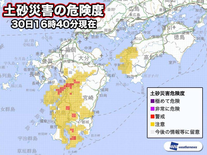 1日朝にかけて九州で非常に激しい雨に 熊本県は水害・土砂災害 ...