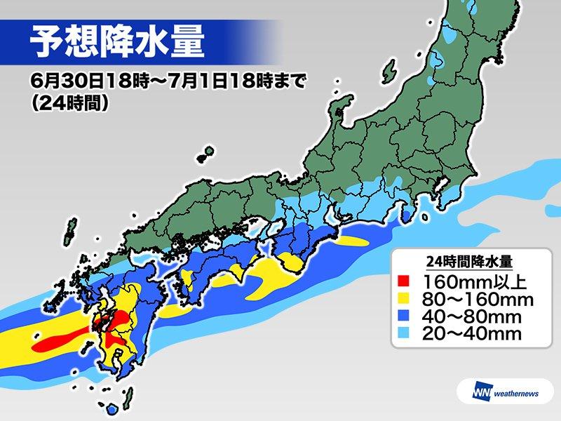 九州に再び線状降水帯 土砂災害や河川氾濫に警戒(2019年7月1日 ...