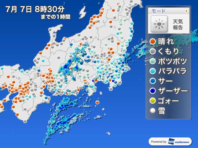西宮 天気 雨雲 レーダー 気象庁 ナウキャスト(雨雲の動き・雷・竜巻)