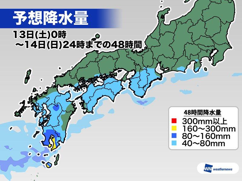 九州 土日は激しい雨のおそれ 土砂災害など要注意 - ウェザー ...