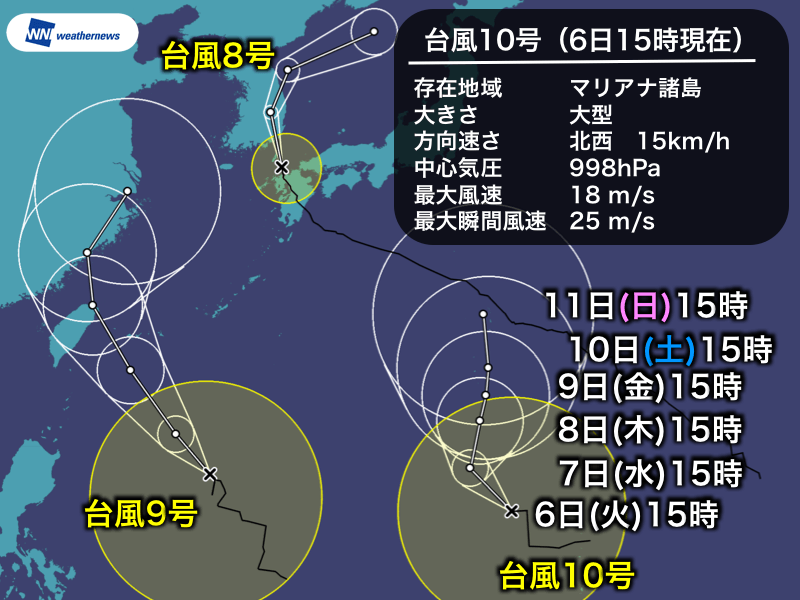 台風10号(クローサ)発生 お盆の期間に影響が出るおそれも - ウェザー ...