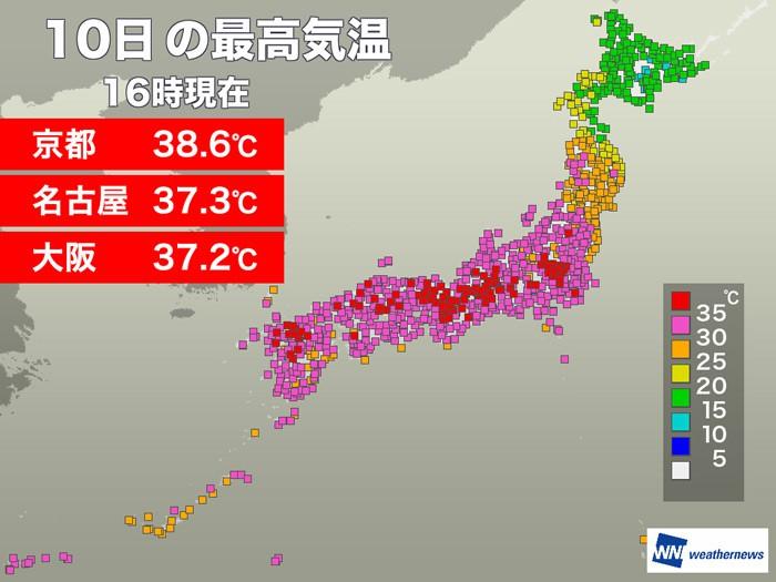 の 最高 気温 京都 今日 の