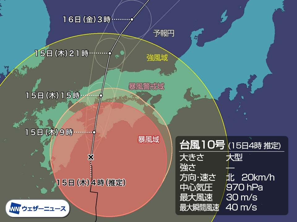 大型台風10号、宮崎に最接近 今日、中国四国地方に上陸へ - ウェザー ...