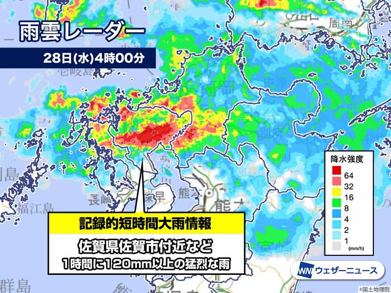 佐賀 市 の 天気