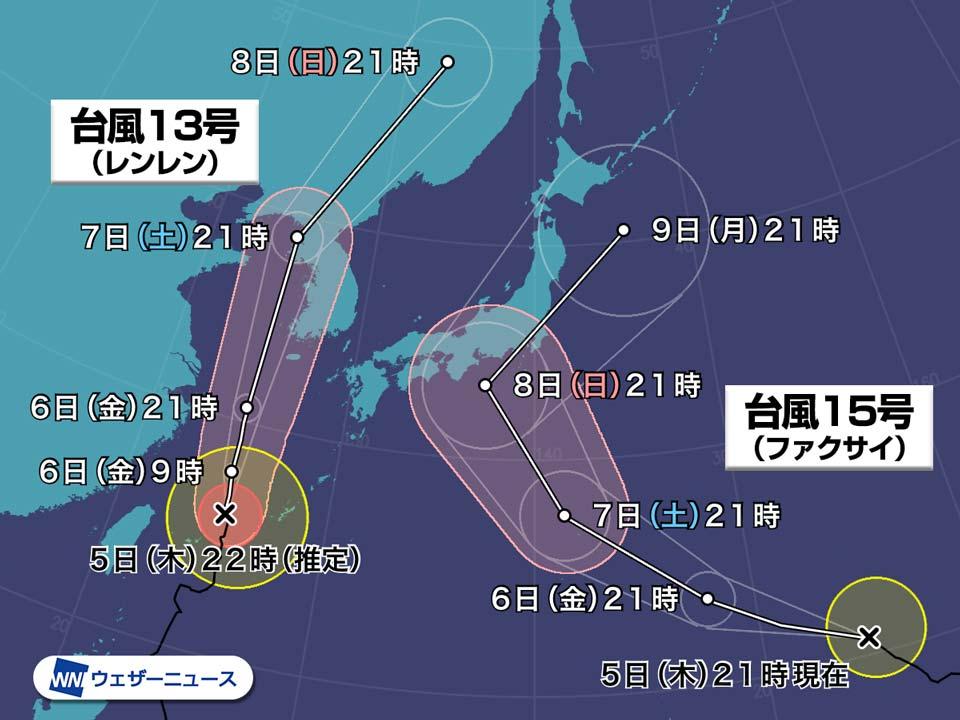 台風13号 沖縄本島も激しい雨に警戒 台風15号は週末に本州接近へ