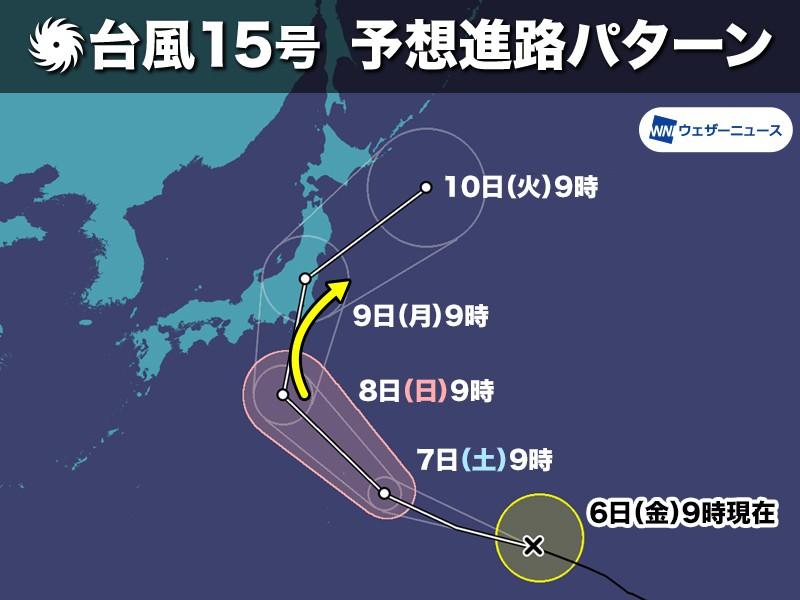 進路パターン別 台風15号の影響予測 , ウェザーニュース