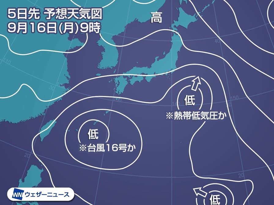 低 進路 熱帯 気圧 台風21号2020たまご/熱帯低気圧の発生はいつ?気象庁/米軍/ヨーロッパ進路上陸予報/予想を調査
