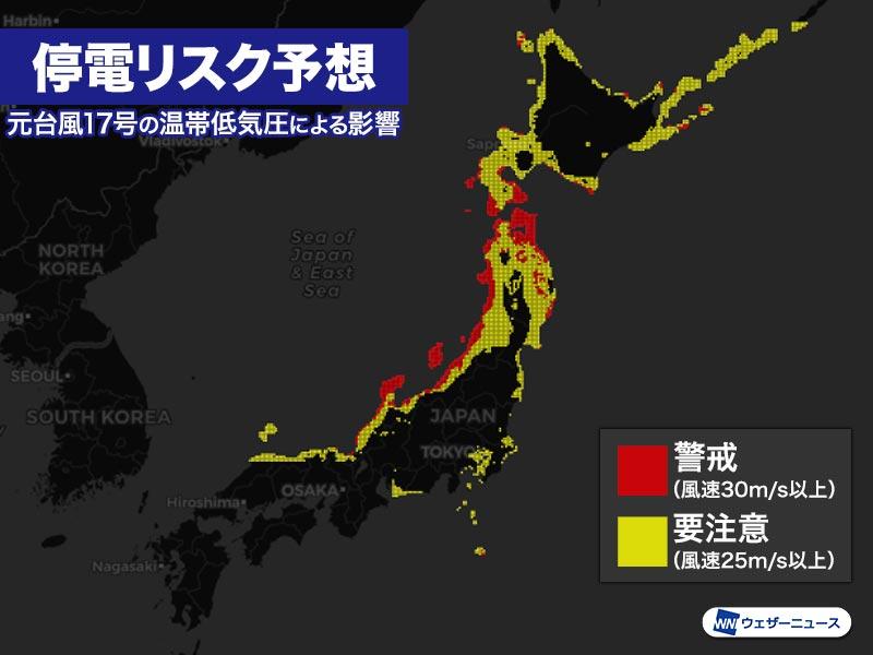 台風 17 号 広島