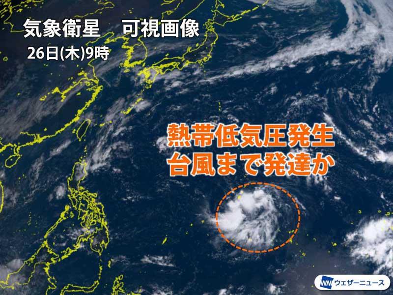 熱帯 低 気圧 発生 状況 最新 「熱帯低気圧 発生」の話題・最新情報 BIGLOBEニュース