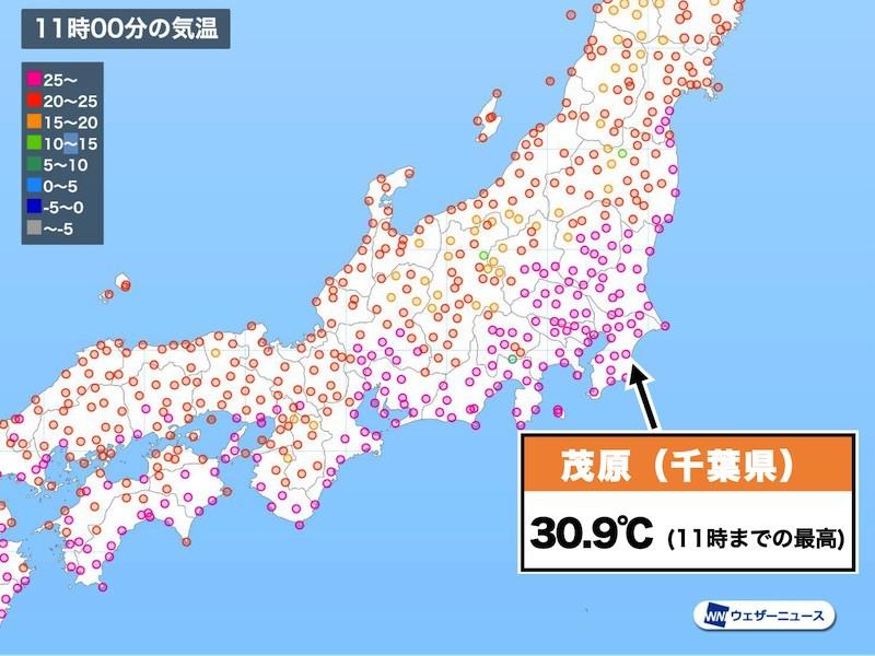 明日 の 天気 茂原