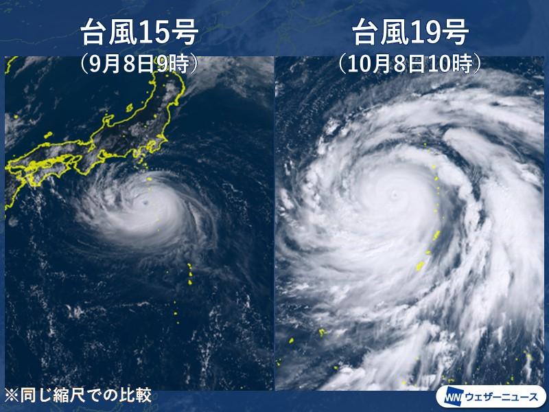 台風 15 号 名古屋