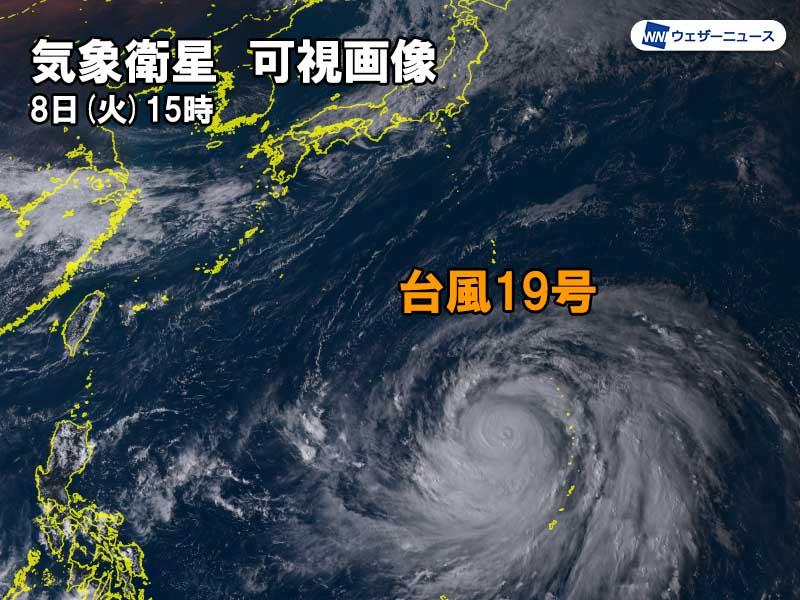 台風19号は猛烈な勢力を維持 三連休に関東直撃か , ウェザーニュース