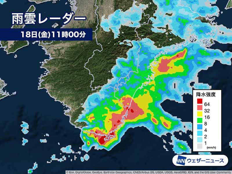天気 予報 和歌山 雨雲 レーダー