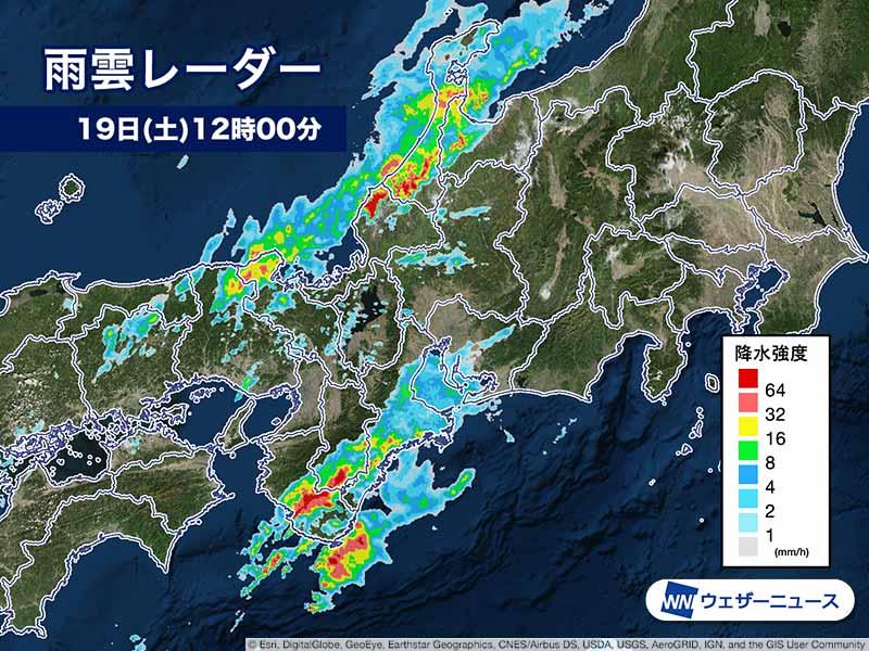 佐久 市 雨雲 レーダー