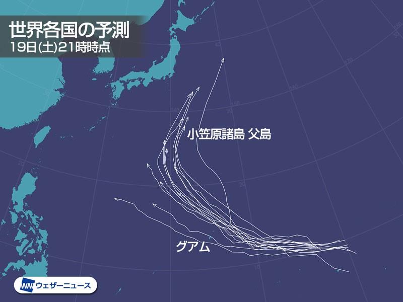 の 予想 各国 台風 進路