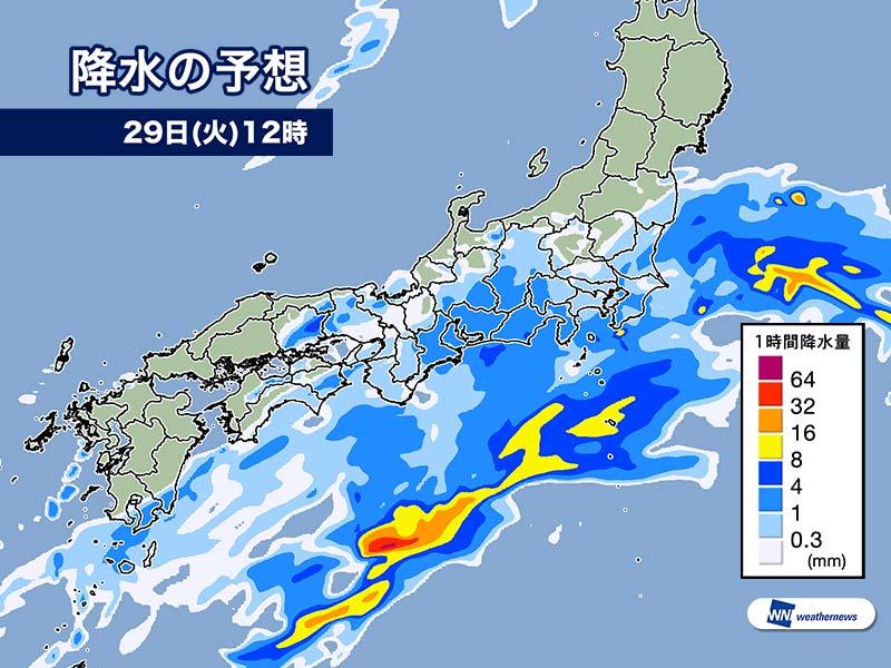 大田区 天気