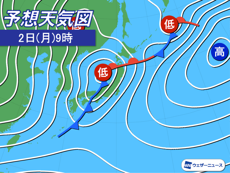 明日12月2日(月)の天気 近畿〜東北は強まる雨風に注意 - ウェザーニュース