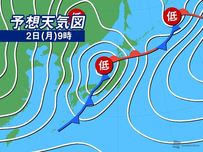 今日12月2日(月)の天気 大阪や東京など強まる雨風に注意 - ウェザー ...