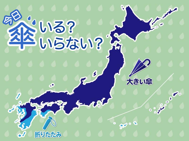 ひと目でわかる傘マップ 12月2日(月) - ウェザーニュース