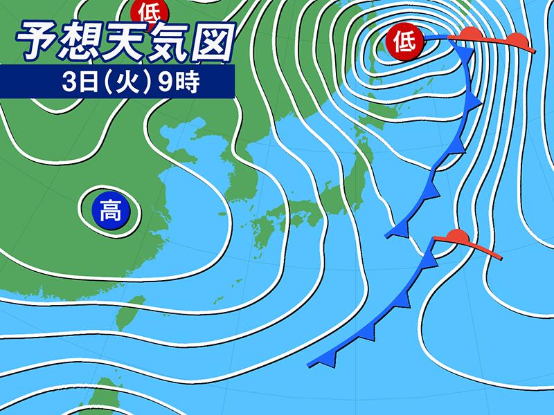 明日12月3日(火)の天気 北の日本海側は暴風雪に警戒、東京は日差し戻る ...