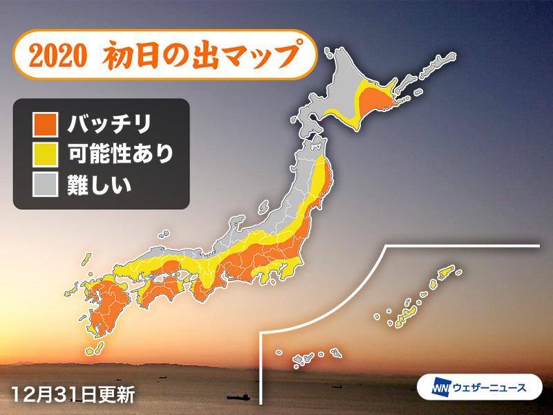 2020 初日の出 時間 日の出時刻は午前7時6分前後!兵庫県でおすすめの初日の出スポット7選