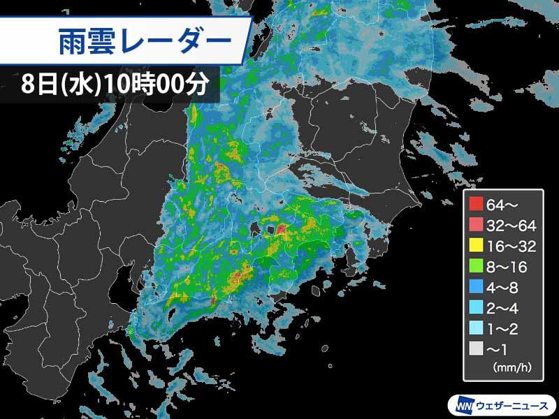雨雲レーダー 八王子